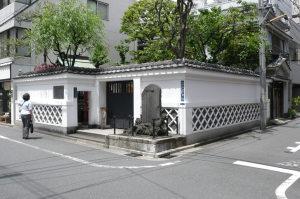 吉良邸跡2