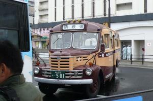 鞆鉄・ボンネットバス